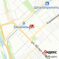 Красная баня, ООО