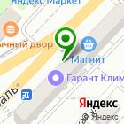 Местоположение компании Елисеевский