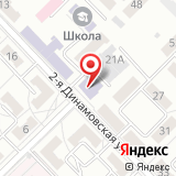 Сауна на Динамовской