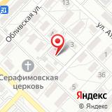 Волгоградский областной кожно-венерологический диспансер №5