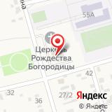 Администрация Большечапурниковского сельского поселения