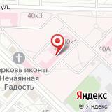 Волгоградское областное патологоанатомическое бюро