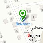 Местоположение компании GreenSun