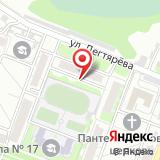 Наркологический кабинет Тракторозаводского района