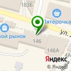 Местоположение компании Краснослободское