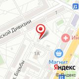 Центр социальной защиты населения по Тракторозаводскому району