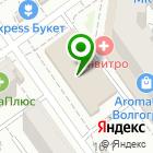 Местоположение компании Сеть магазинов косметики