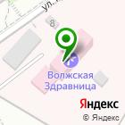 Местоположение компании Волжская Здравница
