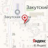 Администрация Фрунзенского сельского поселения