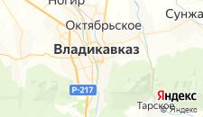 Гостиницы города Владикавказ на карте