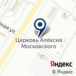 Компания Приход Святого православного Алексия Мечёва Московского на карте
