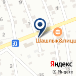 Компания Гидравлика-Волгоград на карте