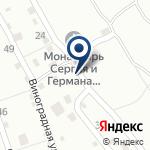 Компания Мужской монастырь преподобных Сергия и Германа Валаамских на карте