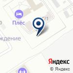 Компания Волтайрэкстрамед на карте