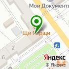Местоположение компании Волгоградская межрайонная коллегия адвокатов