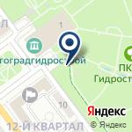 Компания Волгоградгидрострой на карте