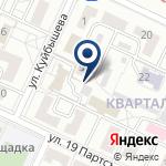 Компания Управление Федеральной службы по контролю за оборотом наркотиков РФ по г. Волжскому на карте