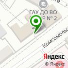 Местоположение компании Судебный участок г. Волжского