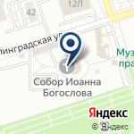 Компания Православный приход храма Иоанна Богослова на карте