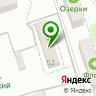 Местоположение компании Дизельмаш
