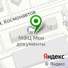 Местоположение компании Волжское Адвокатское Бюро