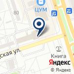 Компания Волгоградское областное Управление инкассации на карте