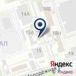 Компания Волжское кадровое бизнес-агентство на карте