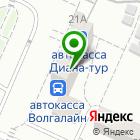 Местоположение компании Энергопромбезопасность Плюс