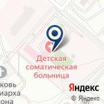 Компания Городская детская больница на карте