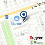 Компания Библиотека №5 им. А.С. Пушкина на карте