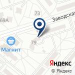 Компания Сплит-сервис на карте
