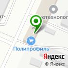 Местоположение компании ЭкоПлюс