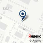 Компания Магазин автозапчастей для отечественных автомобилей на карте