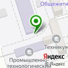 Местоположение компании Волжский промышленно-технологический техникум