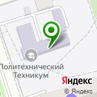 Местоположение компании Волжский машиностроительный техникум