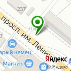 Местоположение компании Цветы на проспекте