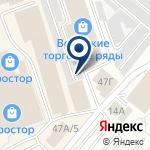 Компания МИРТА на карте