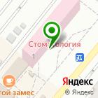Местоположение компании Волгоградское областное бюро судебно-медицинской экспертизы