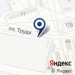 Компания Волгоград Знак на карте