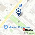 Компания Волжский городской отдел службы судебных приставов №1 на карте