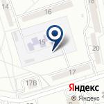 Компания Площадь Труда, 15, ТСЖ на карте