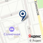 Компания Почтовое отделение №4 на карте