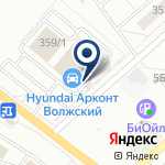 Компания Арконт на карте