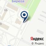 Компания Волжский таможенный пост на карте