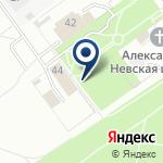 Компания Отдел военного комиссариата Волгоградской области по г. Волжский на карте