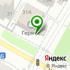 Местоположение компании Протеин-волга.рф