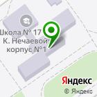 Местоположение компании Волгоградский колледж ресторанного сервиса и торговли