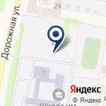 Компания Средняя общеобразовательная школа им. С.А. Суркова на карте
