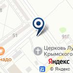 Компания Храм Святителя Луки Архиепископа Симферопольского на карте