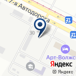 Компания Волжскюгспецавтоматика, ЗАО на карте